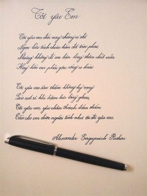 World's most beautiful handwriting