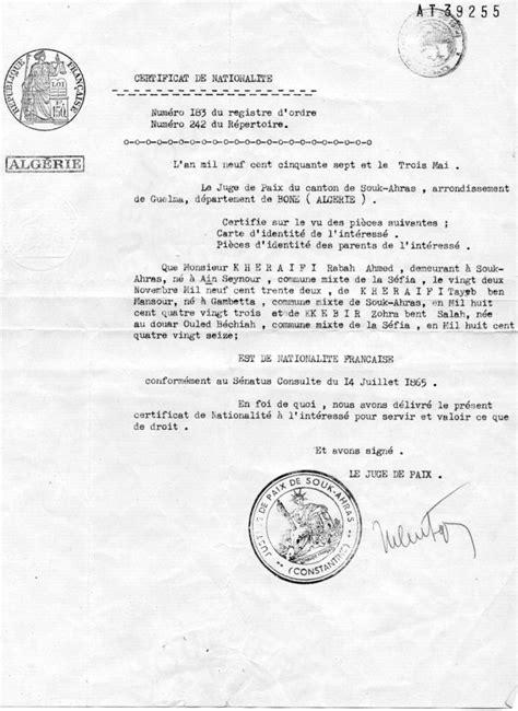 bureau de naturalisation bureau de nationalite franaise 28 images demande d
