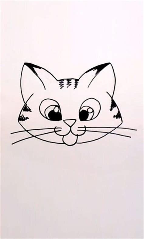drawing  cartoon tabby cat face art lessons pinterest