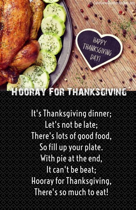 thanksgiving love poems     thankful poems