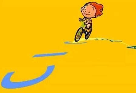 baixar de musica de início de bicicleta toquinho