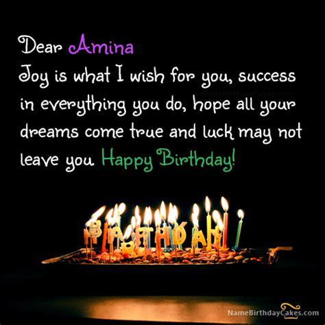 amina  generated  lovely birthday