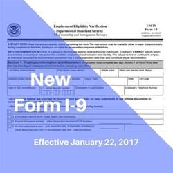 Printable I 9 Employment Form 2017