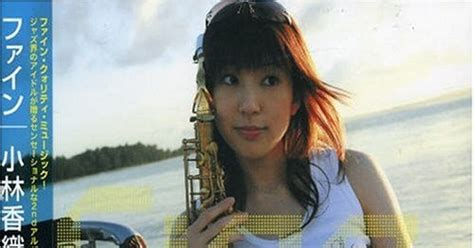 Kaori Kobayashi  Fine  Ramrus \ Personal