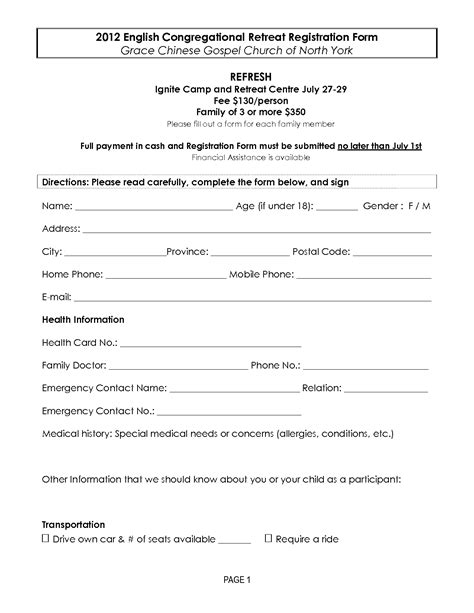 Mission Trip Evaluation Form by Retreat Registration Forms Retreat Registration Form