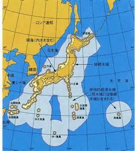 排他的経済水域:小国日本の「排他的経済水域 ...
