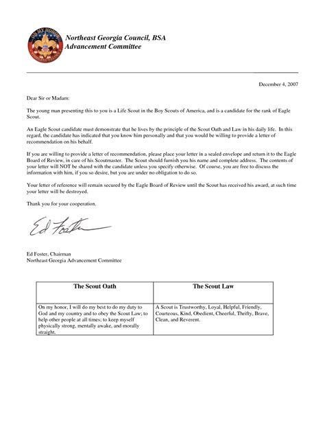 eagle scout recommendation letter template eagle scout letter of recommendation letter of recommendation