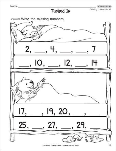 Get Free Kindergarten Grade Math Worksheets  Worksheets For Kindergarten  The Mailboxcom