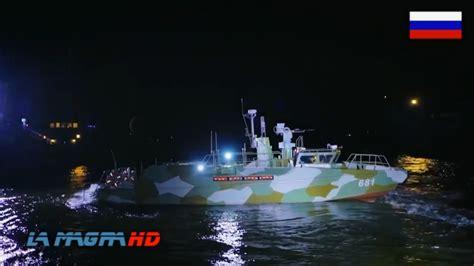 Russian Raptor Boats by Russian High Speed Patrol Boat Raptor Project 03160