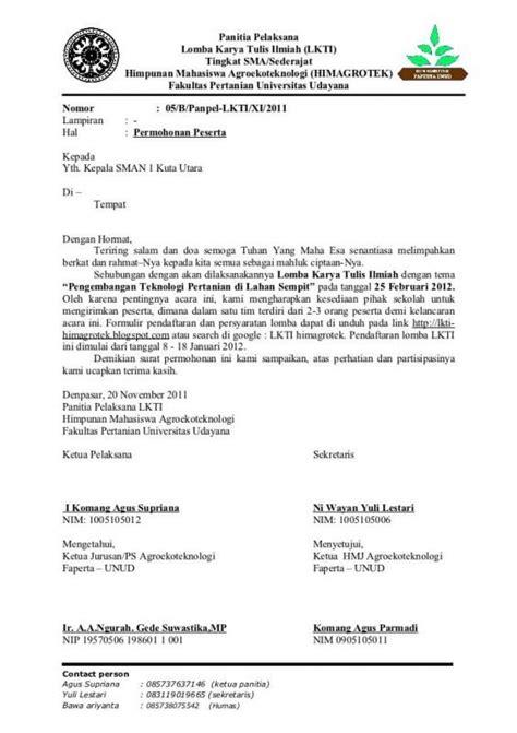 contoh surat keterangan akreditasi perguruan tinggi swasta