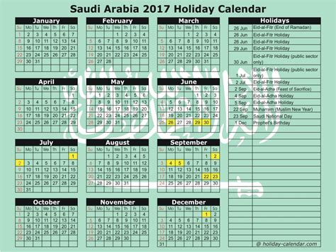 eid ul fitr calendar yearly printable