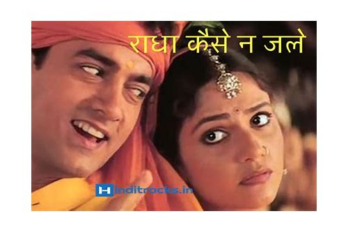 lagaan all video song download