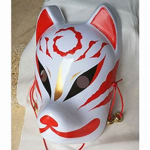 A very modern, plastic version of the kitsune mask ...