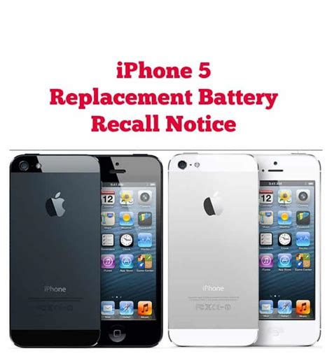 iphone  battery replacement recall notice isaveazcom