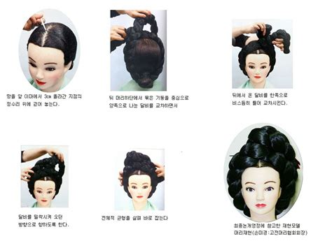 joseon hairstyle traditional hairstyle braided