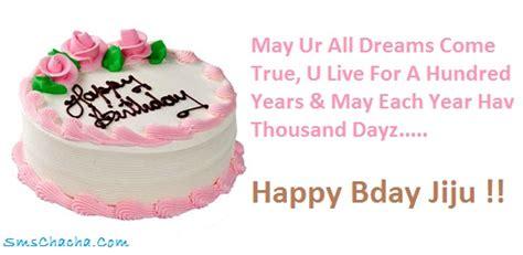 95 Birthday Wishes Jijaji