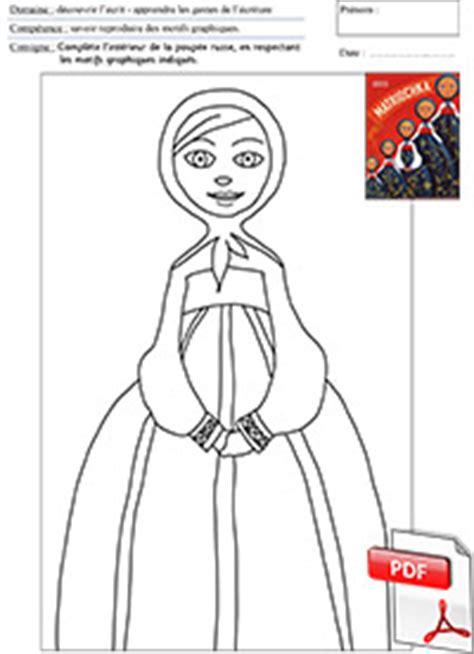 boite de cuisine matriochka nelson pelon les poupées russes la classe
