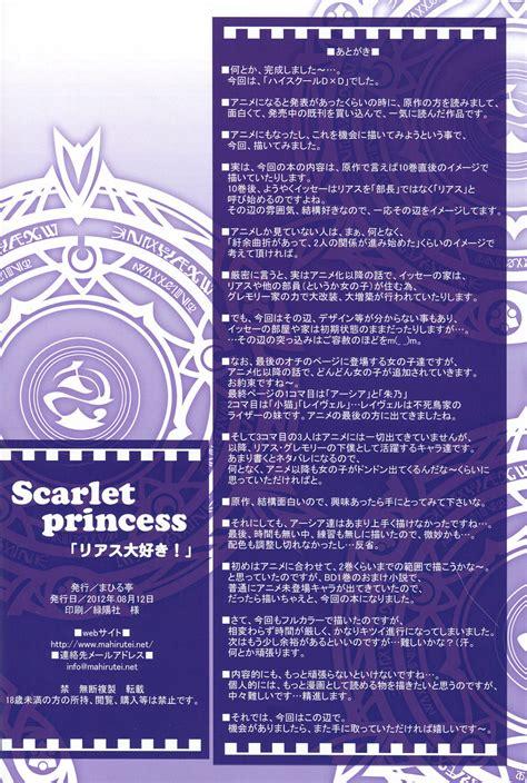 Hentai Manga 11 Scarletprinces I Love Rias Poringa
