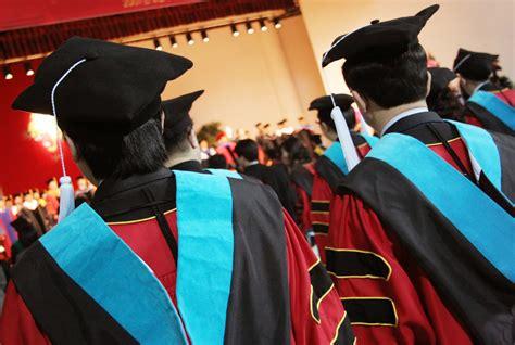 phdedd doctorate degree  education  teacherorg