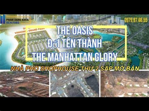 VINHOMES GRAND PARK : THE OASIS ĐỔI THÀNH THE MANHATTAN ...