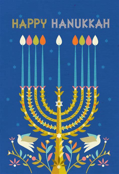 menorah doves hanukkah card   island