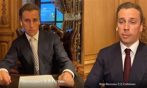 Galkins parodē Putinu un Sobjaņinu - Ārvalstīs - Ziņas - TVNET
