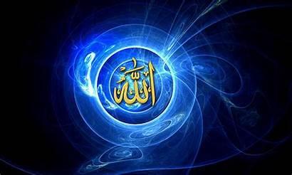 Allah Wallpapers Names Allahu Islam Religion