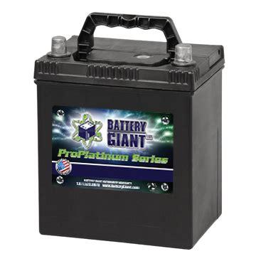 battery   honda fit     engine