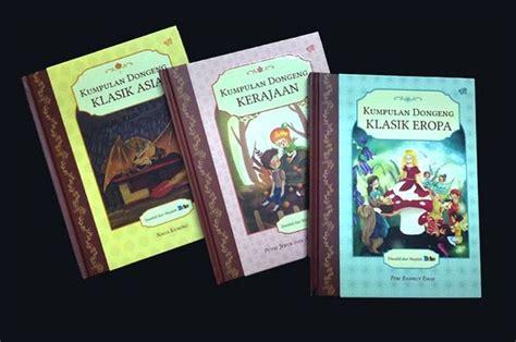 Coraline By Kerajaan Buku kumpulan dongeng bobo bobo grid id