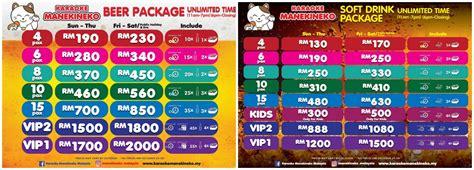Design Malaysia Price by Popular Japanese Karaoke Chain Debuts In Ekocheras Mall