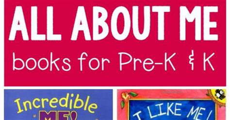 all about me books for preschool and kindergarten all 779 | 4fbcc71653cd2714eb8fe42110825b2e