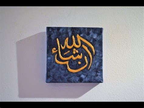 arabic calligraphy art inshallah anshaallh youtube