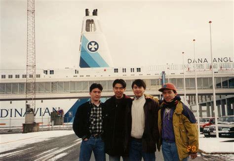 esbjerg denmark europe
