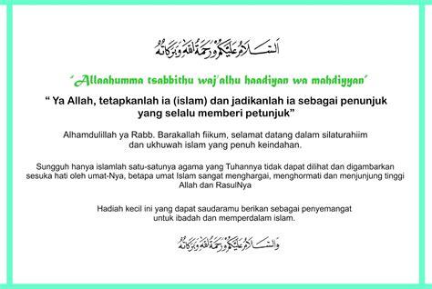 kartu ucapan  saudara   masuk islam taupikwida blog
