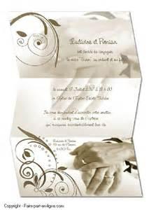 faire part de mariage gratuit a imprimer faire part mariage vierge imprimer gratuit meilleur de photos de mariage pour vous