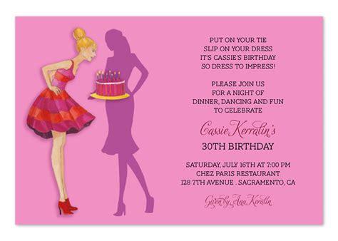 18th Birthday Invitation Card Quotes