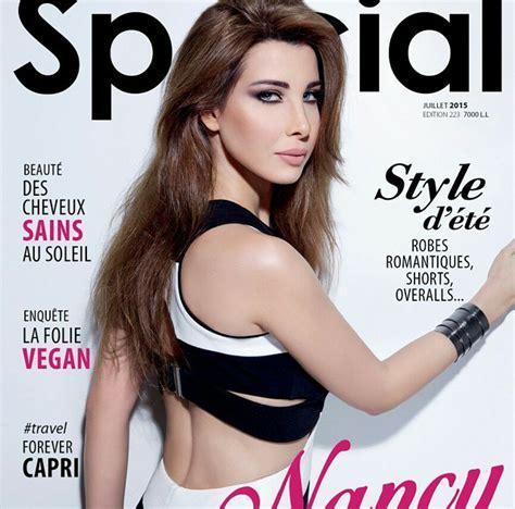 Nancy Ajram Gets Sexy For Special Magazine Celebrity News