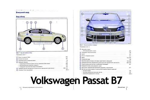 passat b7 manual download