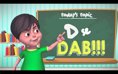 Dab Meme D Se Dab Nick India Dab Your Meme