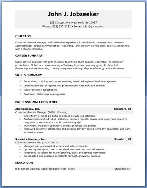 resume template word fotolipcom rich image  wallpaper