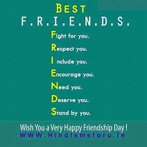 friendship meance, Friendship Day Pictures, friendship day ...