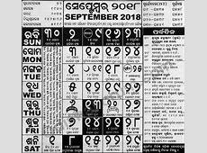 Odia Calendar 2018 September Odisha Forum