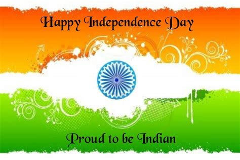 Happy Independence Day 2020 : Wishes, Quotes, Images, SMS ...