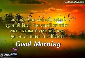06/22/14   Good Morning Quotes
