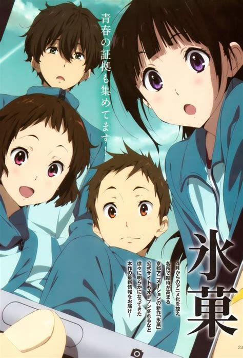 anime hyouka sub indo archives profilesrevizion
