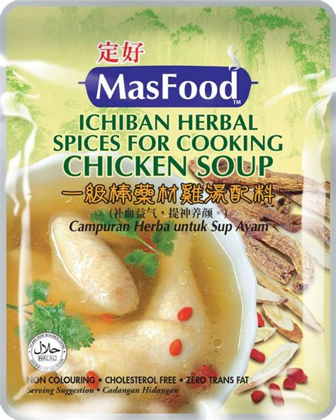 spices for chicken soup ichiban herbal spices for cooking chicken soup products malaysia ichiban herbal spices for