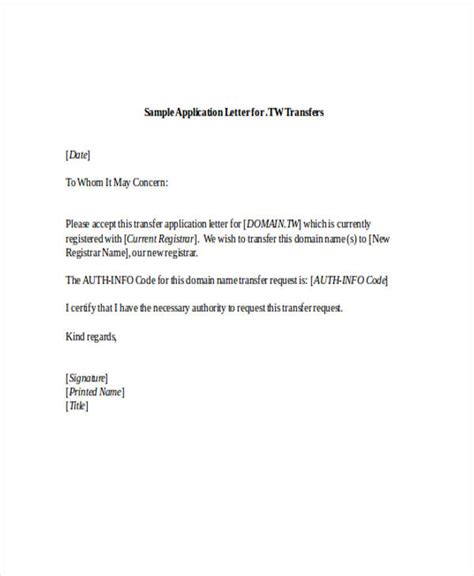 application letter examples samples