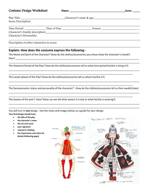 costume design worksheet