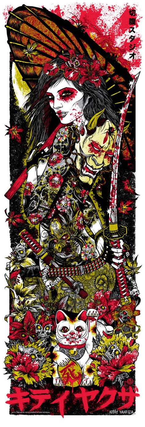 rock poster frame blog rhys cooper motorhead