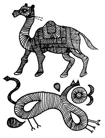 [embroidery-designs-raj.jpg] | Folk design, Indian folk